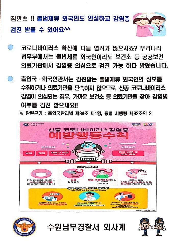 KakaoTalk_20200224_155940801_01.jpg